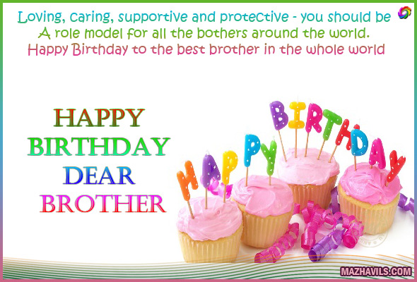 Little Brother Quotes Tumblr Gallery Happy B...